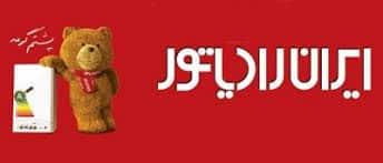 ارور 40 60 80 پکیج ایران رادیاتور