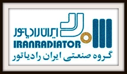 نمایندگی ایران رادیاتور تهرانپارس